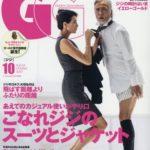 SCawaii! 201710月号増刊 GG-ジジ- Vol.3