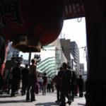 Asakusa tourist information competition