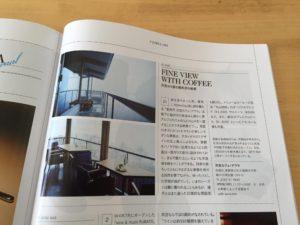 cafe-aura01