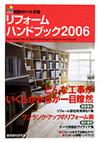 reformhandbook06