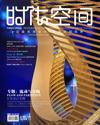 times-space-2010-april